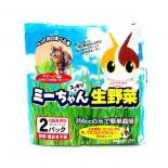 日本超簡易水種貓草