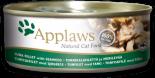 Applaws 愛普士 - 貓罐頭 156g - 吞拿魚+紫菜