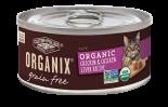 ORGANIX有機無穀物貓用罐頭 – 雞及雞肝肉醬配方 5.5oz