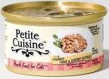 Petite Cuisine 吞拿魚+大蝦 85g x 24