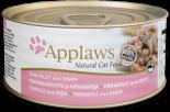 Applaws 愛普士 - 貓罐頭 156g - 吞拿魚+海蝦 x 24