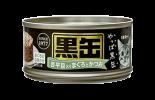 AIXIA 黑罐 BCM-11 吞拿魚+鰹魚+比目魚