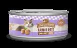Merrick 無穀物貓罐頭 Rabbit Pate 兔肉肉醬 3oz