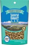 Natural Balance 抗敏雞肉馬鈴薯配方 貓小食 2oz