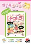 日本雪花菜單通豆腐砂 7L x 6