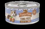 Merrick 無穀物貓罐頭 Tuna Pate 吞拿魚肉醬 3oz