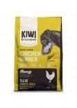 Kiwi Kitchens Freeze-Dried Dog Food 紐西蘭凍乾狗糧 - 農場鮮雞 900g