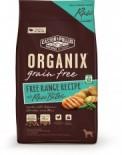 Organix 有機無穀物成犬糧 放養雞、凍乾肉塊配方 10lb