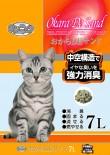 日本 Okara 通心豆腐砂 7.5L x 5