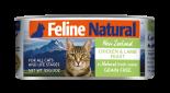 F9 FELINE NATURAL 雞肉及羊肉 主食貓罐頭 85G X 24罐優惠