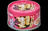 AIXIA 燒津系列 YM-33N 吞拿魚+雞肉+三文魚 70g x 24罐優惠