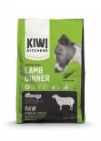 Kiwi Kitchens Freeze-Dried Dog Food 紐西蘭凍乾狗糧 - 草飼羊 900g