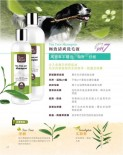 Divine pets -Tea Tree Shampoo 極致清爽洗毛液 250ml