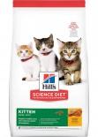 Hill's - 幼貓貓糧 35LB