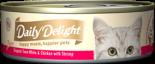 Daily Delight DD45 白鰹吞拿魚+雞肉+鮮蝦 80g