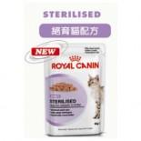 Royal Canin-(肉汁系列)絕育貓配方-85g