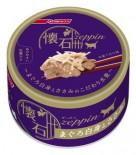 NISSHIN PET - 懷石極品水煮-白吞拿魚雞肉貓罐頭 80g x 48原箱優惠