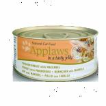 Applaws Jelly系列 雞胸+鯖魚 貓罐頭 70g