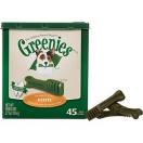 Greenies pettie 牙齒骨 45支
