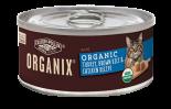 ORGANIX 成貓有機貓用罐頭 火雞、糙米和雞配方罐頭 5.5oz