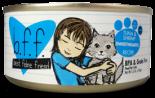 Weruva BFF 85g 罐裝系列 Tuna & Shrimp Sweethearts 吞拿魚+海蝦 x 24罐優惠
