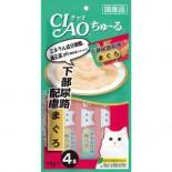 Ciao SC-105 吞拿魚醬(防尿石) 14g(4本)
