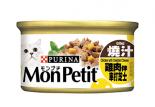 MonPetit 喜躍 至尊系列 燒汁雞肉+車打芝士 85g x 24罐優惠