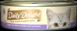 Daily Delight DD44 白鰹吞拿魚+雞肉+海鯛魚 80g x 24