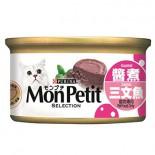 MonPetit 喜躍 至尊系列 醬煮香汁三文魚 85g x 24罐原箱優惠