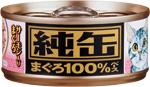 AIXIA 純罐 JMY6 吞拿魚+三文魚(80g)