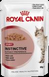 Royal Canin-(肉汁系列)滋味配方-85g