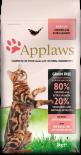 Applaws 全天然成貓-雞肉+三文魚 2kg x 4包優惠