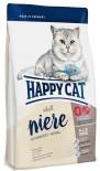 Happy Cat 成貓保健膳食疫配方 雞+魚 貓糧 01.4kg