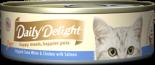 Daily Delight DD43 白鰹吞拿魚+雞肉+三文魚 80g