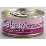 Kakato - 吞拿魚+蝦 70G