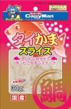 Cattyman 鯛魚絲 25G x 2包優惠