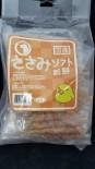 雞牌小食 雞肉牛筋棒 1kg