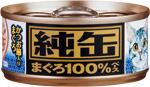 AIXIA 純罐 JMY5 吞拿魚+鰹魚(80g)