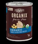 ORGANIX®成犬有機火雞和蔬菜配方