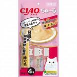 Ciao SC-157  吞拿魚醬(腎臟健康維持) 14g(4本) x 2包優惠