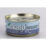 Kakato - 吞拿+鯖花魚 70G