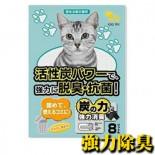 QQ KIT 活性炭環保紙貓砂 8L x 6