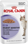 Royal Canin-(肉汁系列)防腸胃敏感-85G