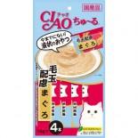 Ciao SC-101 吞拿魚醬(化毛球) 14g(4本) x 2包優惠