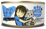Weruva BFF 85g 罐裝系列 Tuna & Chicken Chuskies Recipe 吞拿魚+雞肉