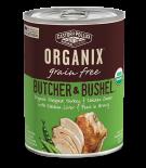 ORGANIX 有機火雞肉及雞肉配方 12.7oz