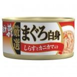 日本三才貓罐頭-Jelly果凍系列 80G MI-10 吞拿魚+蟹棒