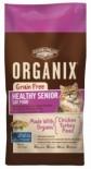 ORGANIX 有機貓糧 - 無穀物老貓配方 4磅