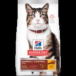 Hill's -8875 成貓去毛球貓糧 15.5lb