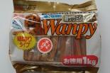 Wanpy 雞絲 1kg x 2